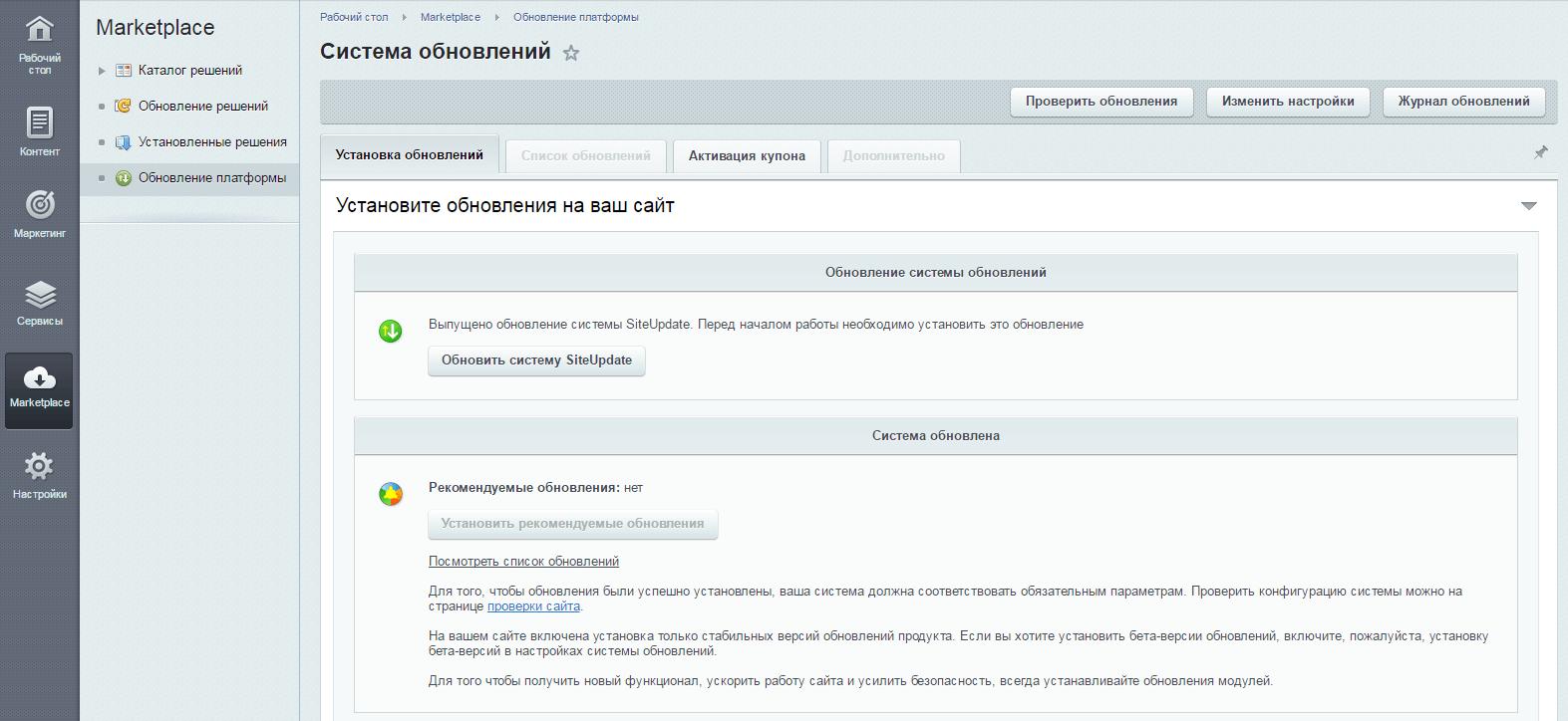 бесплатные хостинги для серверов мта