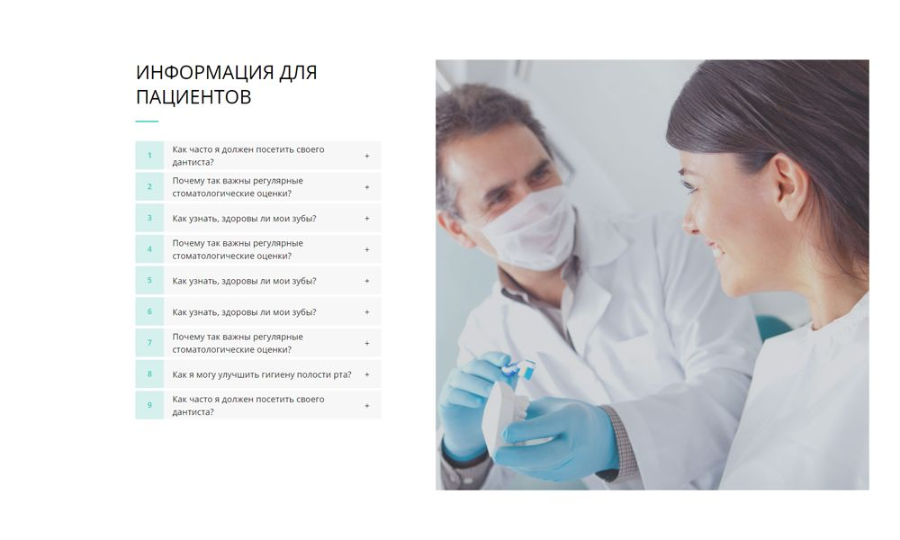 Сайты24. Лендинг стоматологии «Krayt.Dental»